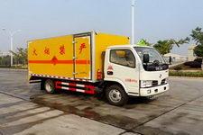 楚胜牌CSC5041XQY4型爆破器材运输车图片