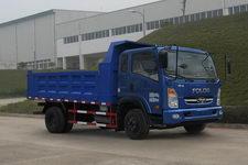 ZZ5048ZLJF18DB0自卸式垃圾车