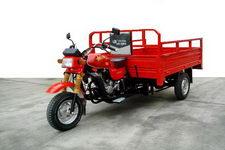 金典牌KD150ZH-3型正三轮摩托车