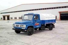 DA2510CDQ都兴清洁式农用车(DA2510CDQ)