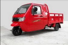 湘江牌XJ200ZH-B型正三轮摩托车