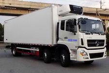 中集牌ZJV5253XLCSH型冷藏车