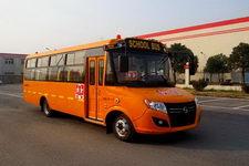 扬子牌YZK6750XE4C型小学生专用校车