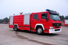 鸡球牌SZX5191GXFSG75型水罐消防车