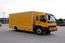 赛沃牌SHF5160TQX型工程抢险车图片