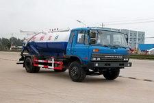 SGZ5150GXWEQ3型华威驰乐牌真空吸污车图片