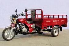 骥达牌CT150ZH-13型正三轮摩托车