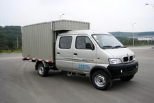 金杯国四微型厢式运输车88马力5吨以下(SY5031XXYASX7L)