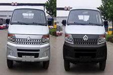 长安牌SC1025SB4型载货汽车图片