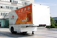 迪马6.3米01轴通信半挂车(DMT9090XTX)