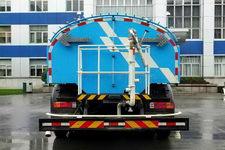 中联牌ZLJ5160GSSCABEV型纯电动洒水车图片2