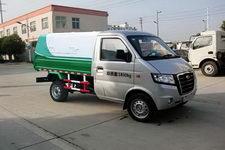 HCQ5020ZLJGA型华通牌自卸式垃圾车图片