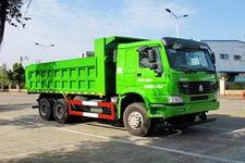 桂通牌NG5253ZLJ型自卸式垃圾车