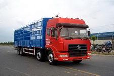 精功汽车国三前四后八仓栅式运输车340马力15-20吨(ZJZ5312CCYDPT7AZ3)