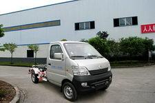 云河集团牌CYH5022ZXXSC型车厢可卸式垃圾车