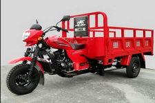湘江牌XJ250ZH-B型正三轮摩托车