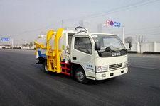 九通牌KR5042ZZZD4型自装卸式垃圾车图片