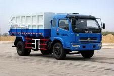 HCQ5080ZLJDF型华通牌自卸式垃圾车图片