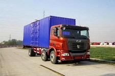 联合卡车国五前四后四厢式运输车260马力10-15吨(SQR5252XXYN5T2)