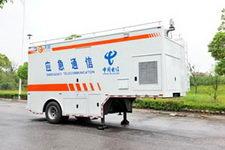 中驰威牌CEV9160XTX型通信半挂车图片