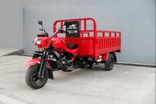 湘江牌XJ200ZH-3B型正三轮摩托车