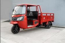 湘江牌XJ200ZH-2B型正三轮摩托车