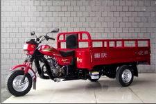 之威牌ZW150ZH-14型正三轮摩托车