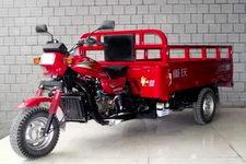 之威牌ZW200ZH-2A型正三轮摩托车
