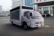 江特牌JDF5040XXCB4型宣传车