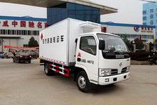 CLW5040XYY型程力威牌医疗废物转运车图片