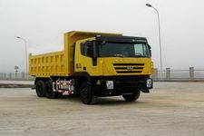 云河集团牌CYH3255HMG334型自卸汽车