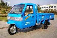 7YPJ-1150A8型五征牌三轮汽车图片