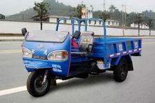 世杰牌7YP-1150A2型三轮汽车图片