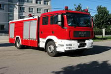 中卓时代牌ZXF5160GXFAP50型A类泡沫消防车