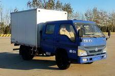 0.75吨 双排箱货 3.3米