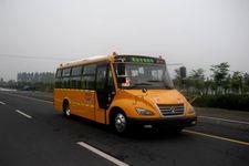 8米|24-41座友谊小学生专用校车(ZGT6808DSX)