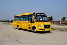 9.3米|24-46座黄海中小学生专用校车(DD6930C01FX)