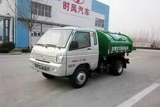 时风牌SF2810DQ型清洁式低速货车图片