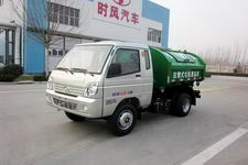 SF2810DQ时风清洁式农用车(SF2810DQ)