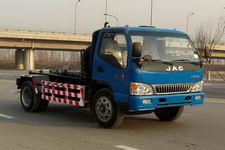园林牌BYJ5100ZXX型车厢可卸式垃圾车