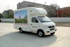 華通牌HCQ5022XXCDFA型宣傳車價格