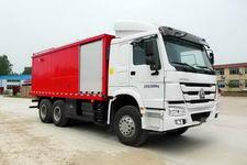 红旗牌JHK5250TJC型洗井车