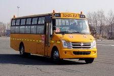 9.8米 32-56座长安小学生专用校车(SC6985XCG4)