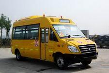 6.6米|24-32座晶马专用小学生校车(JMV6660XF)