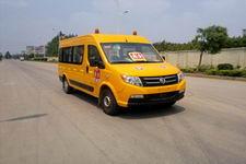 5.8米|10-19座东风幼儿专用校车(DFA6580YX4A1)