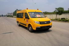 5.8米|10-19座东风小学生专用校车(DFA6580X4A1)