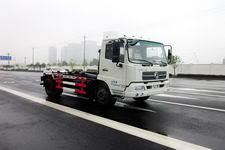 九通牌KR5121ZXXD4型车厢可卸式垃圾车图片