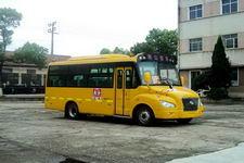 6.7米|24-37座衡山幼儿专用校车(HSZ6680XC)