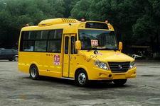 6米|17-25座衡山幼儿专用校车(HSZ6600XC)