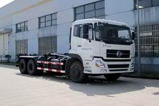 三环牌SQN5250ZXX型车厢可卸式垃圾车